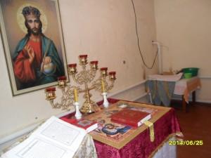 в честь Архистратига Божия Михаила  Внутренний интерьер Алтарь Святой Престол