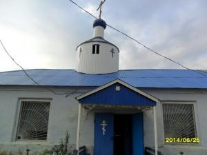 село Бикмурзино