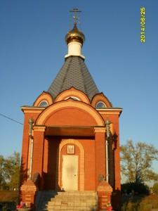 село План Часовня в честь  Архистратига Божия Михаила